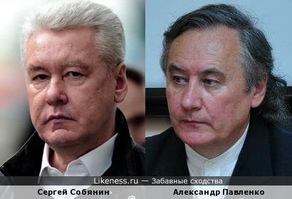 Сергей Собянин и Александр Павленко
