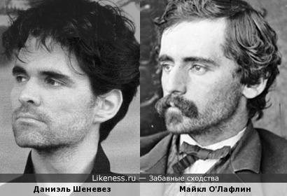Даниэль Шеневез и Майкл О'Лафлин