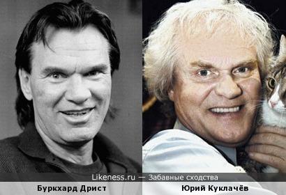 Буркхард Дрист и Юрий Куклачёв
