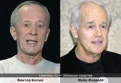 Виктор Косых и Майк Фаррелл