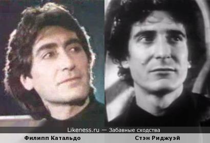 Филипп Катальдо и Стэн Риджуэй