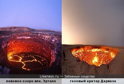 Преисподней филиалы поглазеть зовут народ: огнедышащие ямы полыхают круглый год!...