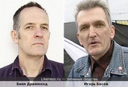 Билл Драммонд и Игорь Басов