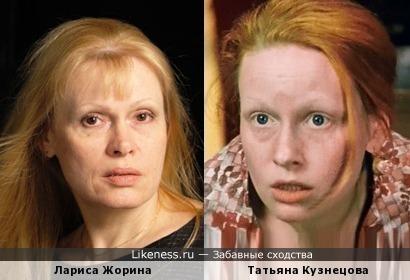 Лариса Жорина и Татьяна Кузнецова