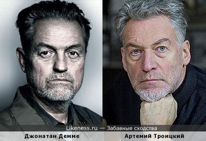 Джонатан Демма и Артемий Троицкий