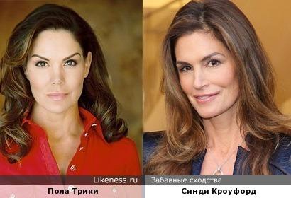 Пола Трики и Синди Кроуфорд