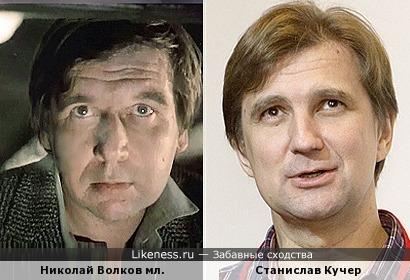 Николай Волков младший и Станислав Кучер
