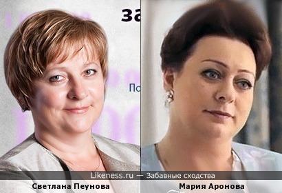"Светлана ""Лада-Русь"