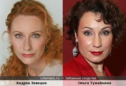 Андреа Завацки и Ольга Тумайкина
