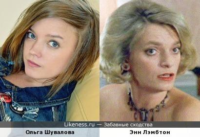 Ольга Шувалова и Энн Лэмбтон