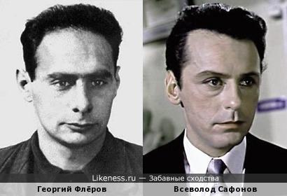 Георгий Флёров и Всеволод Сафонов