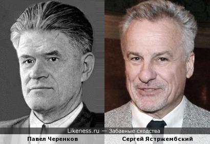 Павел Черенков и Сергей Ястржембский