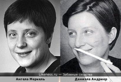 Ангела Меркель и Даниэла Андриер