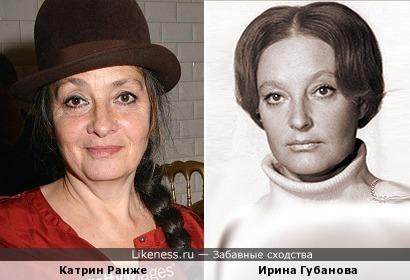 Катрин Ранже напомнила Ирину Губанову