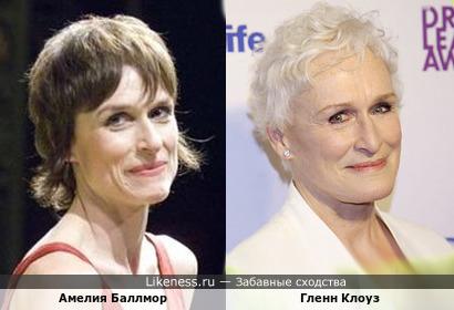 Амелия Баллмор и Гленн Клоуз