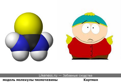 Гляньте, какая толстушка-молекула – сырных подушечек что ли обтрескалась?...