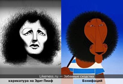 Карикатура на Эдит Пиаф напомнила Бонифация