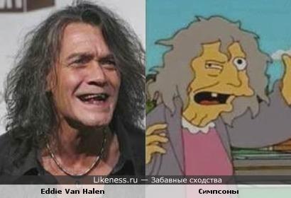Eddie Van Halen похож на тётку из Симпсонов