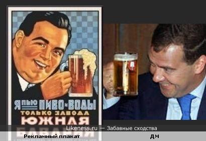 Медведев может подрабатывать в рекламе