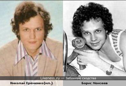 Сам не верю! Ерёменко и Моисеев.