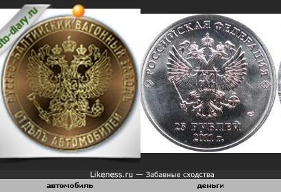 Шильдик автомобилей Руссо-Балт до 1917 г. и монета 2011г.