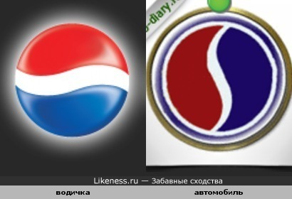 Логотипы Пепси (Pepsi) и Студебекер (Studebaker).