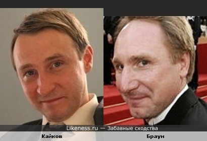 Актёр Андрей Кайков и писатель Дэн Браун.