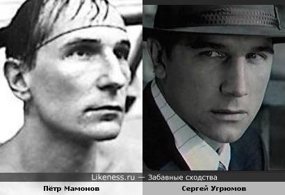 Пётр Мамонов и Сергей Угрюмов в кино.