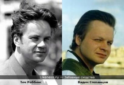 Тим Роббинс и Вадим Степанцов.