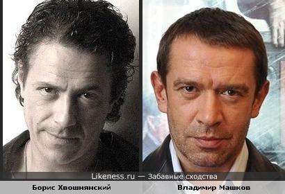 Российские актёры Машков и Хвошнянский.