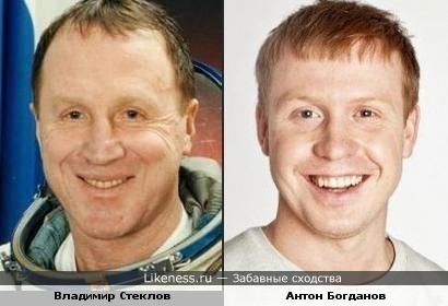 Владимир Стеклов и Антон Богданов.