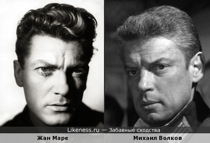 Актёр французский, актёр советский.