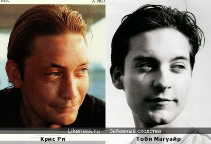 Молодой Крис Ри и Тоби Магуайр.