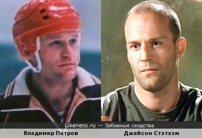 Легенда хоккея - звезда боевиков.