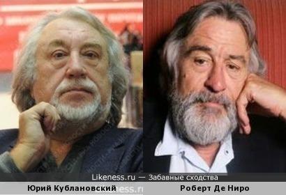 Юрий Кублановский похож на Роберта Де Ниро