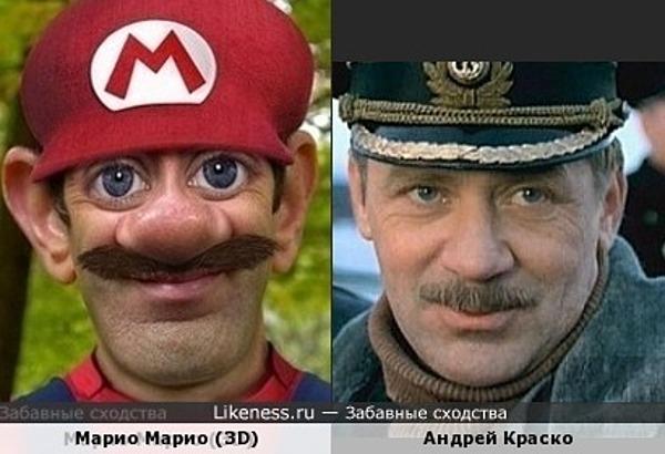 Андрей Краско похож на Супер Марио