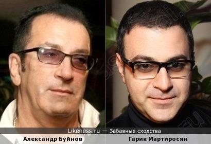 Գարիկ Յուրիի Մարտիրոսյան и Александр Буйнов.