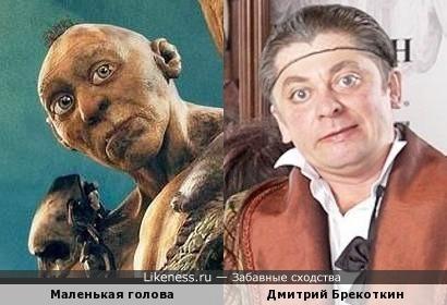 Маленькая голова генерала Фэллона похожа на Дмитрия Брекоткина