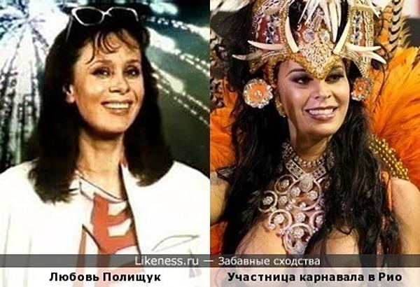 Любовь Полищук на карнавале.