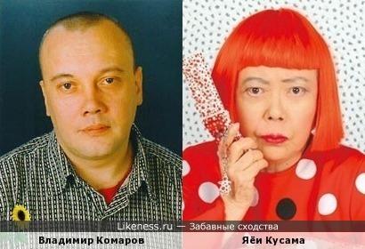 Владимир Комаров похож на японку!