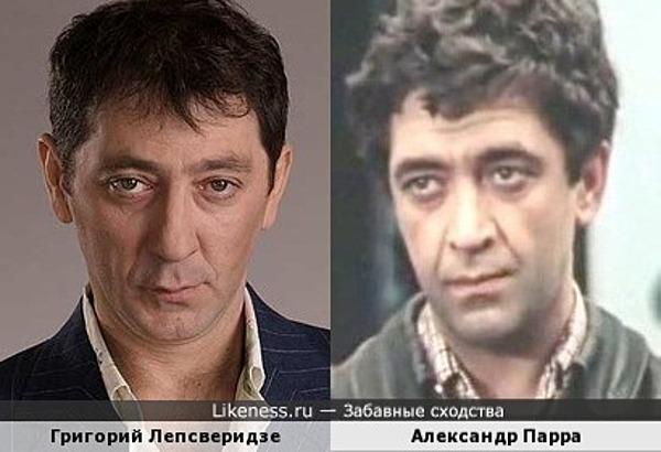 Григорий Лепс и Александр Парра.
