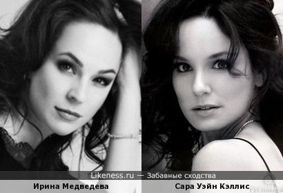 Ирина Медведева и Сара Уэйн Кэллис
