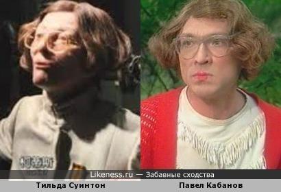 Мэйсон похожа на Клару Захаровну