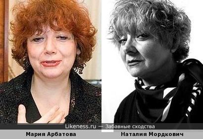 Феминистка Арбатова и актриса Мордкович