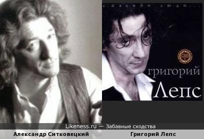 "Александр Ситковецкий ( гр. ""Автограф"") и Григорий Лепс ( Лепсверидзе)"