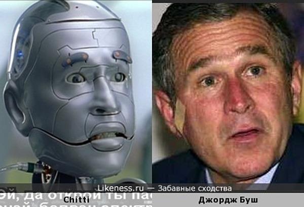 """Робот из фильма """"Робот"""