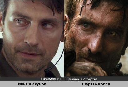 Илья Шакунов. Шарлто Копли.