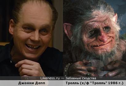 Д.Д. мог бы и тролля сыграть)))