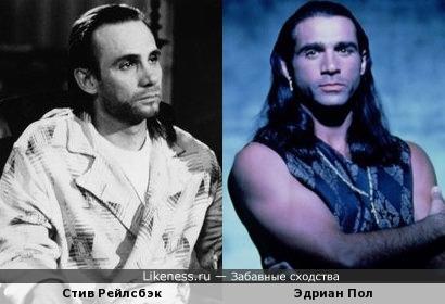 """Стив Рейлсбэк в фильме """"Ножницы"""