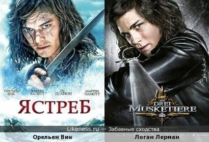 Похожести: Актеры. Постеры.